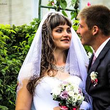 Wedding photographer Olga Kuznecova (Olga22). Photo of 01.09.2014