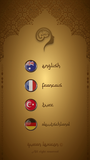 Quran Lexicon (vocabulary)