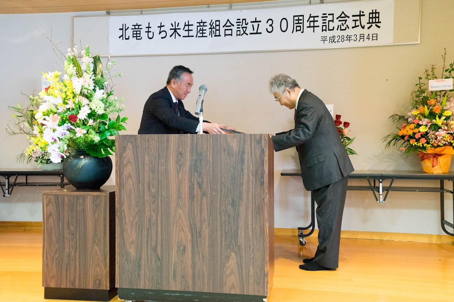 感謝状贈呈:中川米穀株式会社