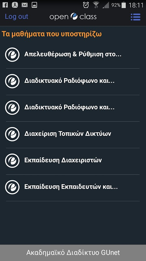 Open eClass Mobile- screenshot