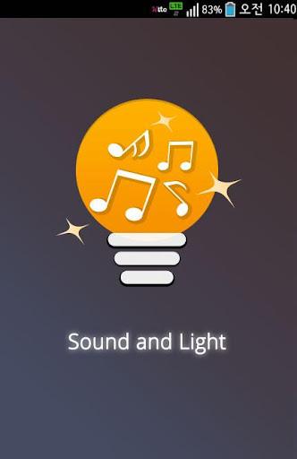 소리빛 : 소리를 빛으로 Sound And Light