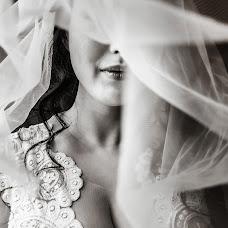 Wedding photographer Kseniya Mitrokhina (Ksumee2209). Photo of 23.02.2018