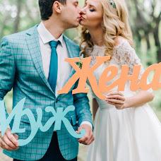Wedding photographer Natalya Konovalova (natako). Photo of 20.02.2016