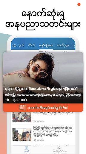 Zalo News 19.10.01 screenshots 12