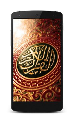 Islam Ramadan Images screenshot 3