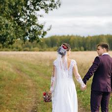 Wedding photographer Vyacheslav Kuzin (KuzinART). Photo of 05.03.2018