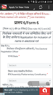Voter Online Services-India- screenshot thumbnail