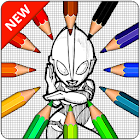 Coloring page of Ultra icon