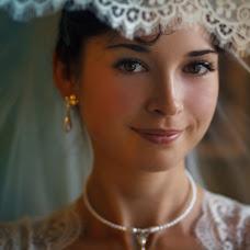 Wedding photographer Aleksandra Rebrova (jess). Photo of 14.09.2015
