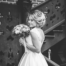 Wedding photographer Sofya Stukanova (stusofik). Photo of 14.02.2018