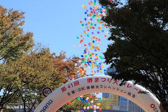 Photo: 譲原
