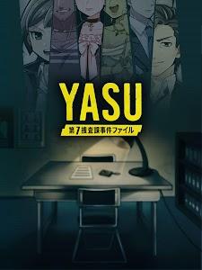 【推理ゲーム】YASU-第7捜査課事件ファイル- screenshot 5