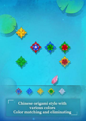 Lotus Romance 1.0.2 screenshots 13