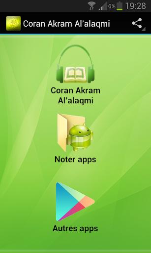 Quran karim Akram Al'alaqmi