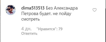 Мнение о продолжении Полицейского с Рублевки
