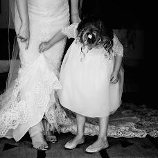 Fotógrafo de bodas Andres Barria davison (Abarriaphoto). Foto del 25.09.2018
