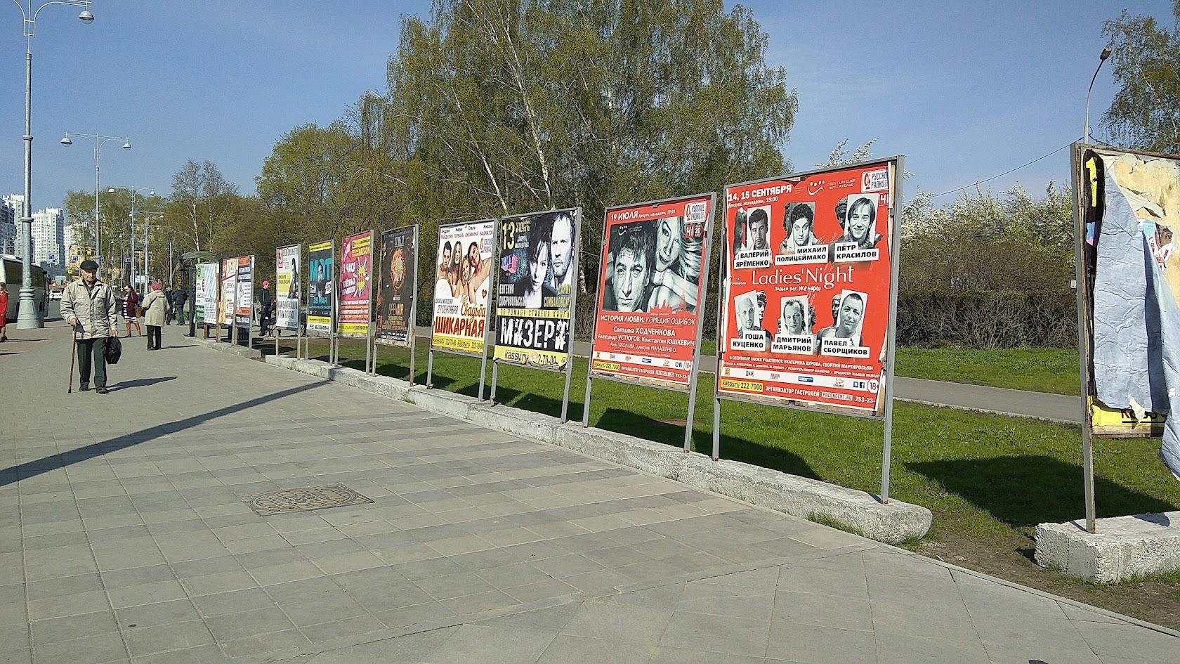 А это ещё недавно было на углу новенького перекрёстка Ленина—Московская. Но видимо готовясь к показу стадиона их все уже убрали
