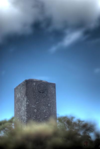 Photo: #218 - Monument