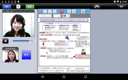 CKC_VQS u4e00u6589u7248 1.0027 Windows u7528 2
