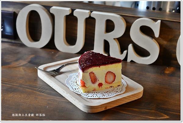 奧爾司咖啡 Ours Cafe。小而溫馨巷內咖啡館