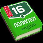 Полиглот. Английский язык. Lite icon