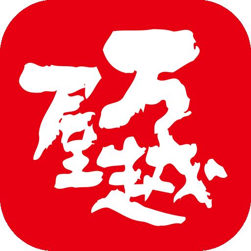 かんずり明太子・おつまみ珍味の通販【越後新潟万越屋】 購物 App LOGO-硬是要APP