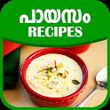 Payasam Recipes In Malayalam icon