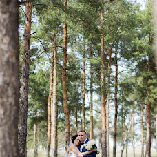 Wedding photographer Natali Fomina (Lisyaxa). Photo of 13.05.2017