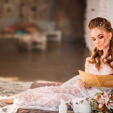 Wedding photographer Darya Selina (selinadariaru). Photo of 08.04.2018