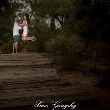 Wedding photographer Ximo González (XimoGonzalez). Photo of 28.11.2017