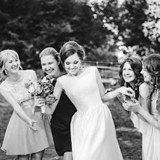 Wedding photographer Ekaterina Razina (erazina). Photo of 19.01.2017