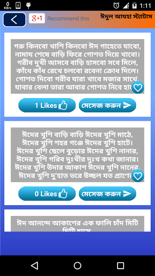 Bangla SMS ~   - Android Apps on Google Play