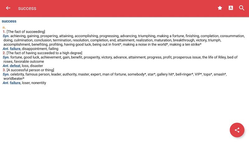 Webster's Dictionary+Thesaurus Screenshot 8