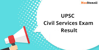 UPSC Result 2020 (Out): IAS Prelims Result Dates, Selection Procedure and Cutoff