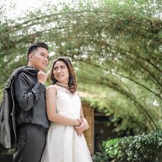 Hochzeitsfotograf Harold Lansang (harlansmultimed). Foto vom 23.01.2019