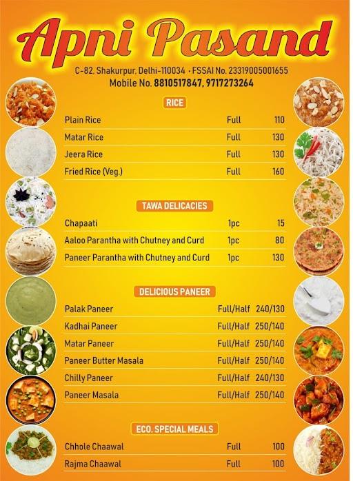 Apni Pasand menu 1