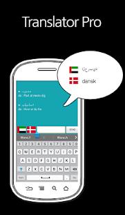 아랍-덴마크 번역기 Pro (채팅형) - náhled