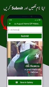14 August Name Dp Maker 2020 4