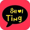 헤이팅-랜덤채팅,소개팅 icon