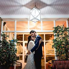 Wedding photographer Miguel Ponte (cmiguelponte). Photo of 04.03.2018