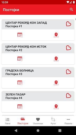 JSP Schedule - Skopje screenshot 2