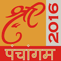 Hindi Calendar Panchang 2016 icon