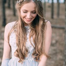 Wedding photographer Maksim Lisovoy (Lisovoi). Photo of 02.09.2015