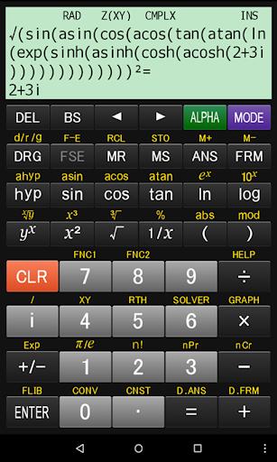 数式入力関数電卓 PasCal