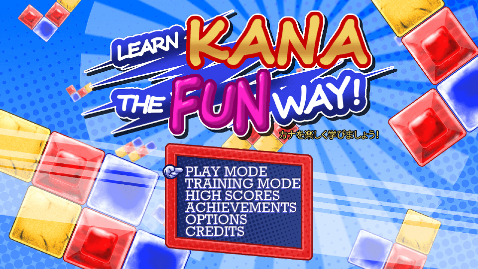 Learn (Japanese) Kana The Fun Way!- screenshot