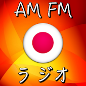 Japan Radio Stations Online - Japanese FM AM Music
