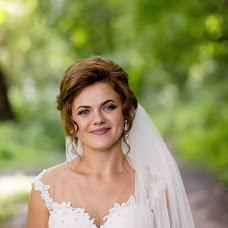 Wedding photographer Darina Zdorenko (gorodinskaj). Photo of 02.10.2018