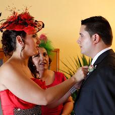 Wedding photographer Luis Pereira (luispereira). Photo of 08.06.2016