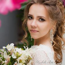 Wedding photographer Marina Belova (BellaPhoto). Photo of 19.06.2016