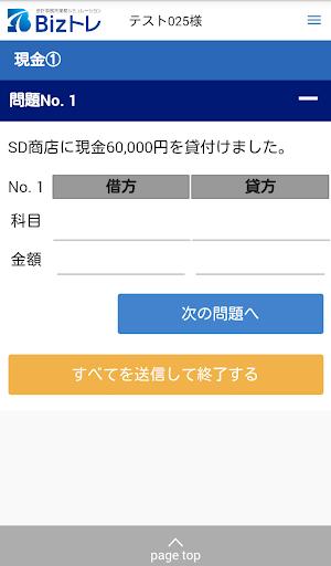 Bizu30c8u30ec 1.1.6 Windows u7528 3